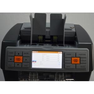 Сортировщик банкнот MSD 4000